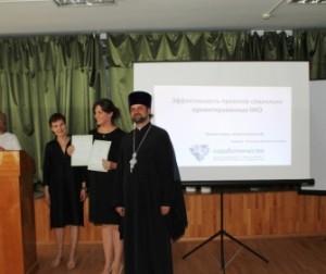 Православная инициатива конкурсы